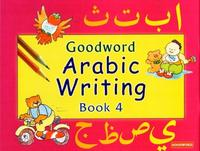 Arabic Writing 4