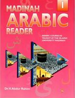Madinah Arabic Reader 1